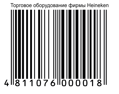 Штрих-код