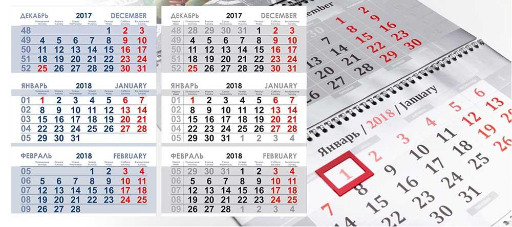 Сетки для квартальных календарей...